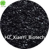 Quality Compound Fertilizer with Humate for sale