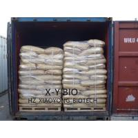 Wholesale Copper Amino Acid Chelate Fertilizer from china suppliers