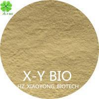 Buy cheap Amino Acid Powder 80% Organic for Agriculture from wholesalers