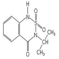 Wholesale Herbicide Bentazone from china suppliers