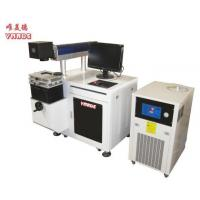 Wholesale Laser Marking Machine Diode Pumpt Laser Marking Machine from china suppliers