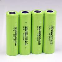 Wholesale High Quality 2200 mAH Capacity Rechargeable 18650 Lithium Cell Battery for Powerbank from china suppliers