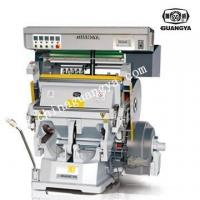 Wholesale Hot Stamping Foil Cutting Machine TYMC-203 Hot Foil Stamping and Die Cutting Machine from china suppliers