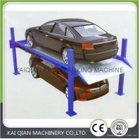Wholesale Portable garage 4 smart parking system,car parking lift system from china suppliers