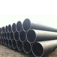 Buy cheap Welded Steel Pipe LSAW Carbon Steel Pipe, ASTM A53 Gr.B, BE, 36 Inch from wholesalers