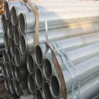 Wholesale Surface Finished Pipe A53 Grooved Galvanized Pipe, SCH 40, 6 Inch from china suppliers