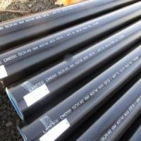Buy cheap Surface Finished Pipe API 5L Gr B Seamless Pipe, SCH 40, 6M, DN200 from wholesalers