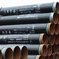 Wholesale Surface Finished Pipe API 5L Gr A / B 3LPE Seamless Steel Pipe from china suppliers