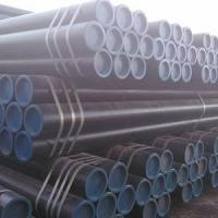 Buy cheap Surface Finished Pipe Beveled Black Line Pipe, SCH 80, 8 Inch, 12M from wholesalers