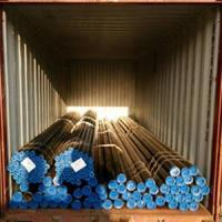 Buy cheap Surface Finished Pipe Black Surface Carbon Steel Pipe, ASTM A106, SCH80, DN15 from wholesalers