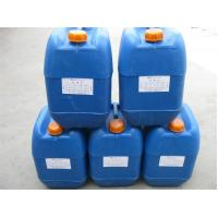 Water treatment chemicals six-membered alcohol phosphate