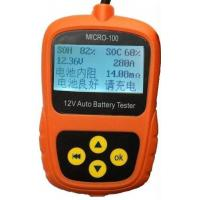 Buy cheap Micro-100 12V Auto Battery Tester from wholesalers