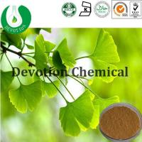 Wholesale Ginkgo Biloba Leaf Extract from china suppliers