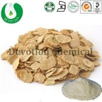 Wholesale Rice Bran Extract- Ferulic Acid from china suppliers