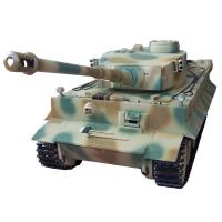 Buy cheap 1/6 Tiger I Early Production RC Tank (Electric Powered) from wholesalers