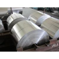 Aluminum Foil Thick aluminium foil for deep processing