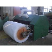 Buy cheap Cotton Carding Machine from wholesalers