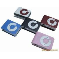 China Media Player MP3 player support Card on sale