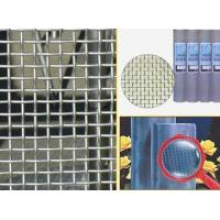 Wholesale SQUARE MESH from china suppliers