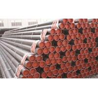Oil casing series tubing for sale