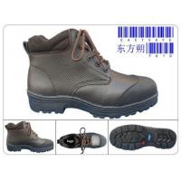 Wholesale CEMENTING hot sale steel toe safety boot 7610 from china suppliers