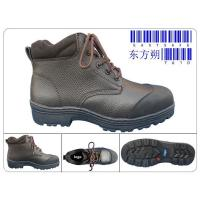 Wholesale 7610#Safety Shoes from china suppliers