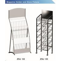 Magazine holder and Store fixture for sale