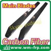 China 850mm carbon fiber main blade for rc helicopter on sale