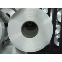 China polyester/nylon composite yarn for sale
