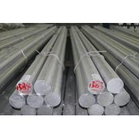 Buy cheap Aluminum Rod The supply of 7072 aluminum rod from Wholesalers