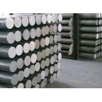 Buy cheap Aluminum Rod The supply of LY12 aluminum rod from Wholesalers