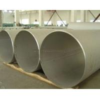 Buy cheap Aluminum Pipe The supply of 6061 tubes from Wholesalers