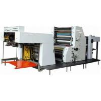 Wholesale ON offset printing machine 1040mmseries from china suppliers