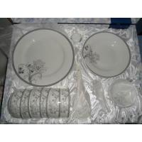 Wholesale 29 silver cow tableware from china suppliers