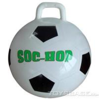 Kids Plastic Ball Toy - New 18 inch Jumping Ball Bouncy Ball for sale