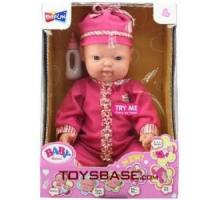 Wholesale Toys China Factory Supplier Manufacturer - Dolls Wholesaler for Children Kids Baby 68013 for sale