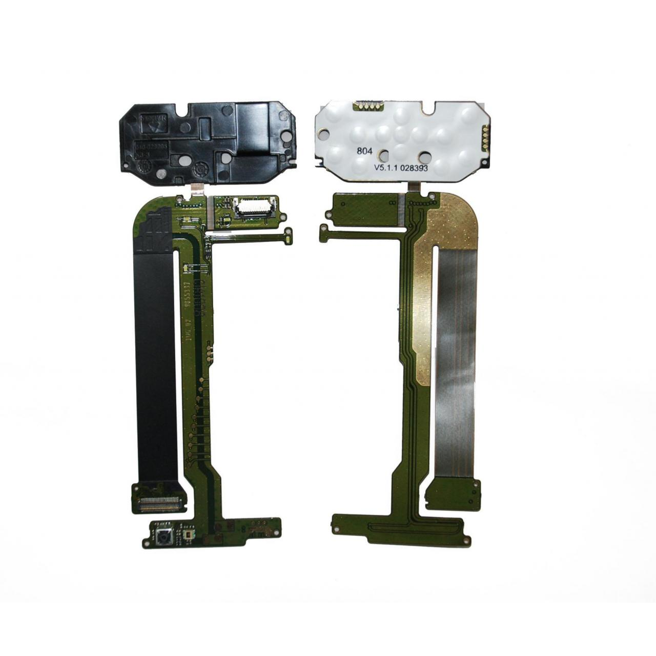 China Flex Cable N95 on sale