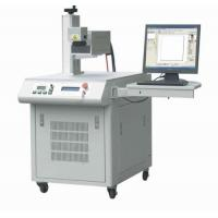 Wholesale Laser marking machine fibre laser marking machine from china suppliers