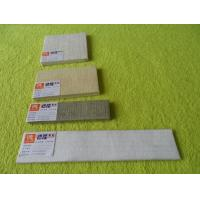 Buy cheap Felt strip series Temperature blankets. from wholesalers