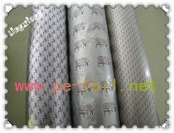 Quality Food composite membrane for sale