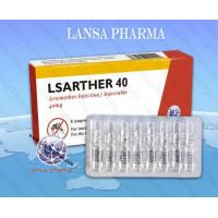 Buy cheap Artemether injection from wholesalers