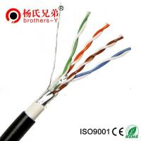 BC/CCA cat 5e lan cable 24awg for indoor/outdoor use for sale