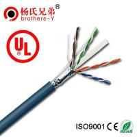 cat6 UL SDS Cable from brothers-Y for sale