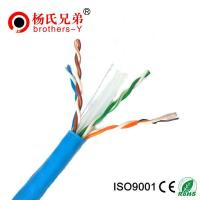 OEM lan cable cat5e ethernet cable with high speed for sale