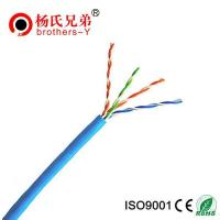 lowest price lan cable 5e for sale