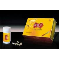 Buy cheap Freeze Dried Powder of Bee Milk Capsule from wholesalers