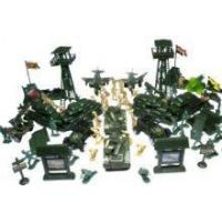 Buy cheap Action & Toy Figures from wholesalers