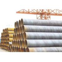 Wholesale Steel Double-side Spiral Submerged Arc Welded Tubes from china suppliers