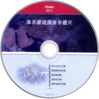 Wholesale CD Copier service,CD replication,JZCD-1105 from china suppliers