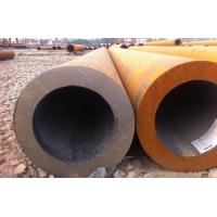Carbon Steel Pipe